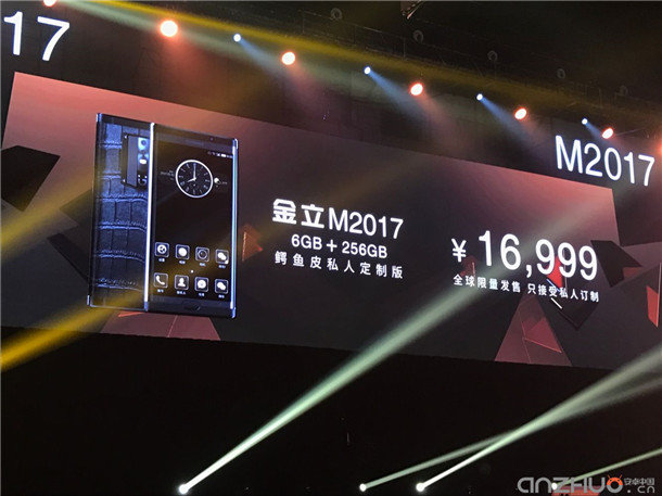 http://www.tech4d.it/wp-content/uploads/2016/12/Gionee-M2017-official-1.jpg