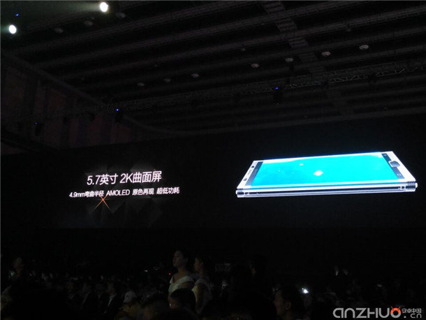 http://www.tech4d.it/wp-content/uploads/2016/12/Gionee-M2017-official-8.jpg