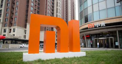 Xiaomi Sichuan private bank