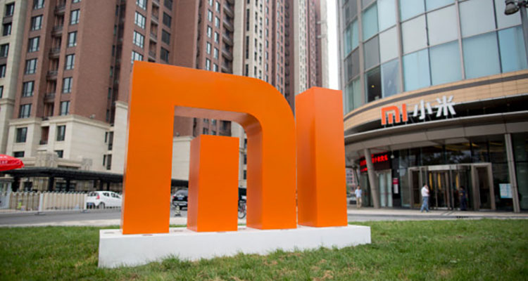 Xiaomi Sichuan private bank