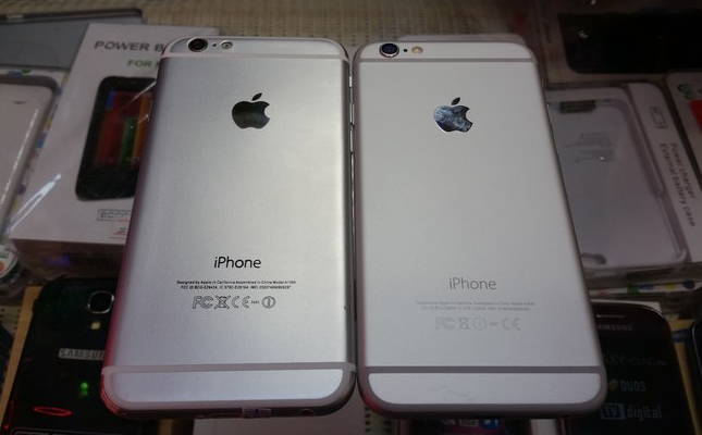 smartphone falso