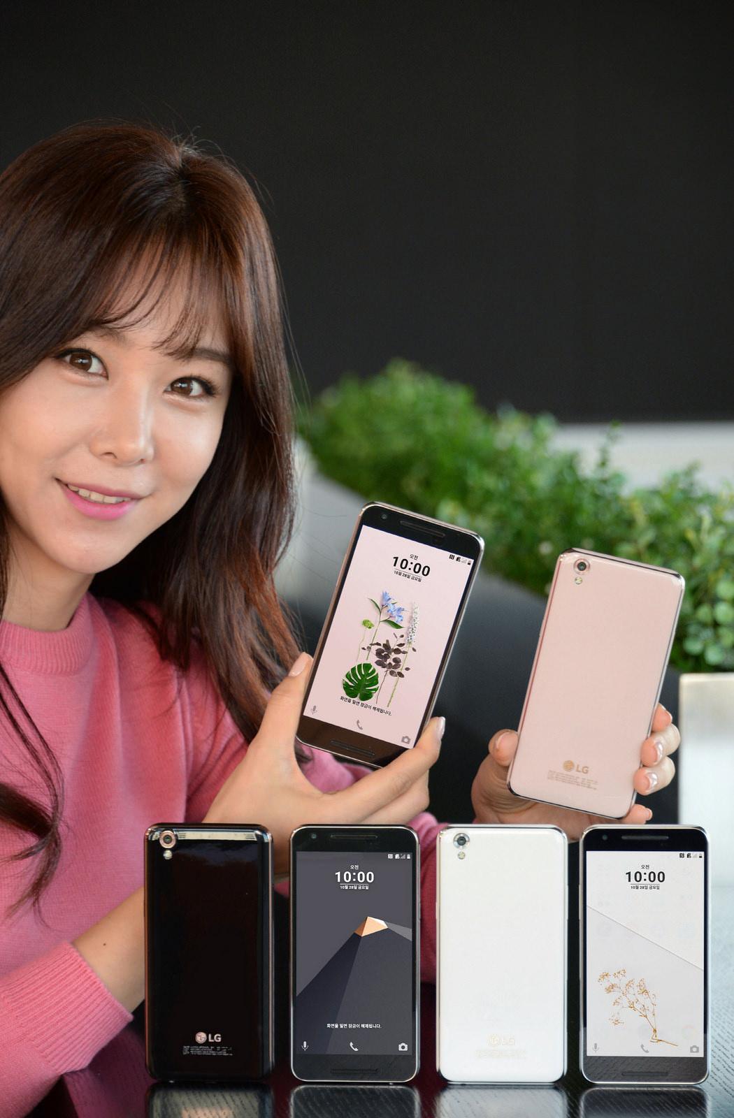 LG U: ecco il nuovo smartphone sulla base del Nexus 5x