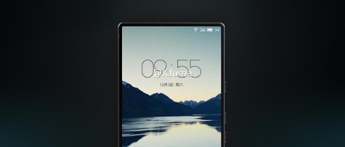 Meizu Pro 7: sarà lui il nuovo miglior smartphone top gamma?