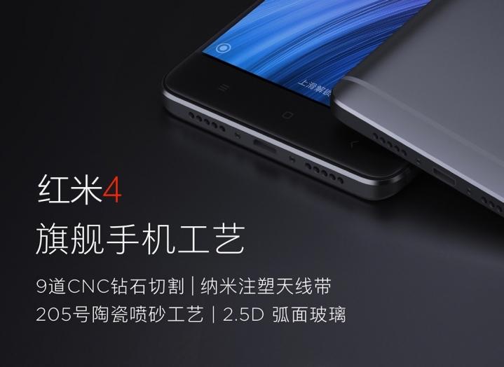 Xiaomi Redmi 4: ecco le prime foto ufficiali
