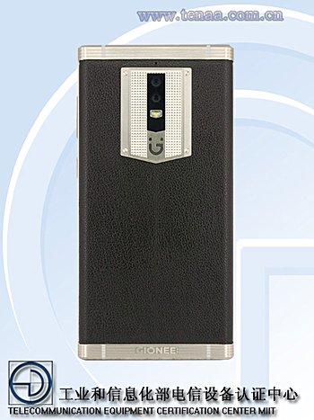 Gionee M2017 certificato con 7000 mAh, 6 GB RAM e schermo curvo 2K