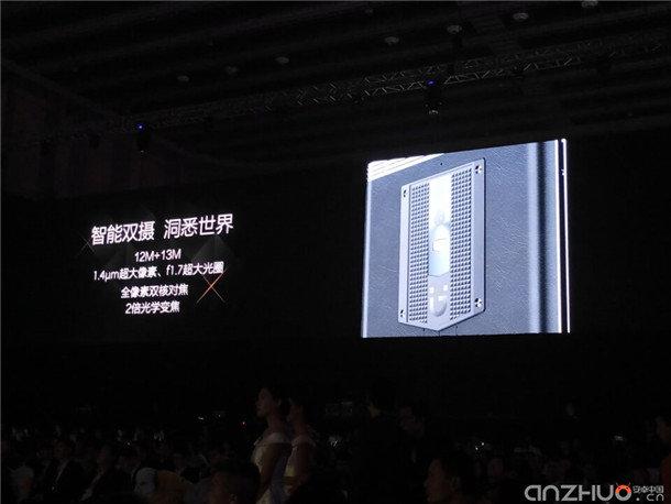Gionee M2017: smartphone cinese con 7000 mAh e prezzo 1.000€ è ufficiale
