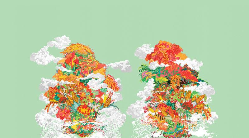 Apple Nianhua