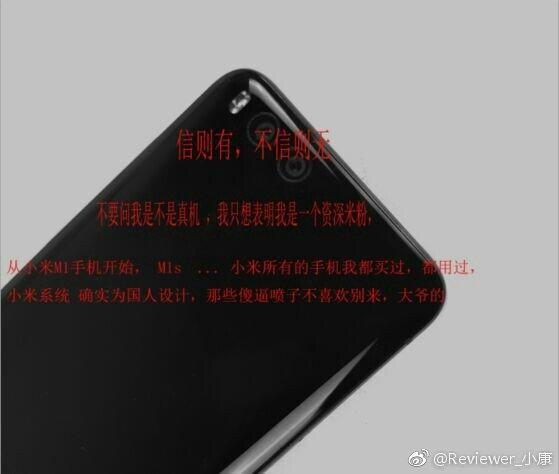 Xiaomi Mi6 in foto con doppia fotocamera e senza jack audio, avrà 6 GB RAM