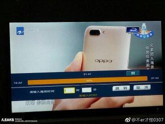 Oppo R11 in foto e su GFXBench con Snapdragon 660 e 4 GB RAM