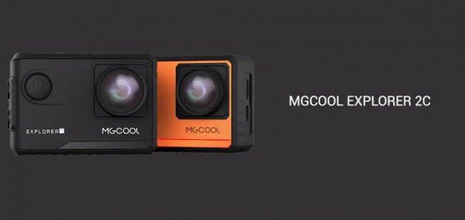 MGCOOL Explorer
