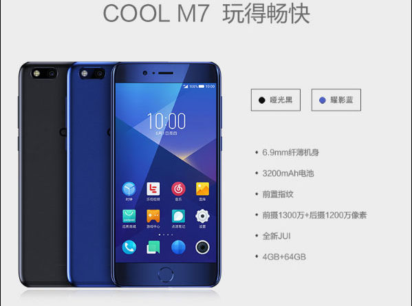 coolpad cool m7
