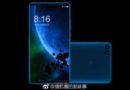 Xiaomi Mi Max 3: il phablet è in uscita a Luglio, parla Lei Jun