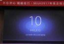 MIUI 9 giunge al capolinea: Xiaomi sta per lanciare MIUI 10?
