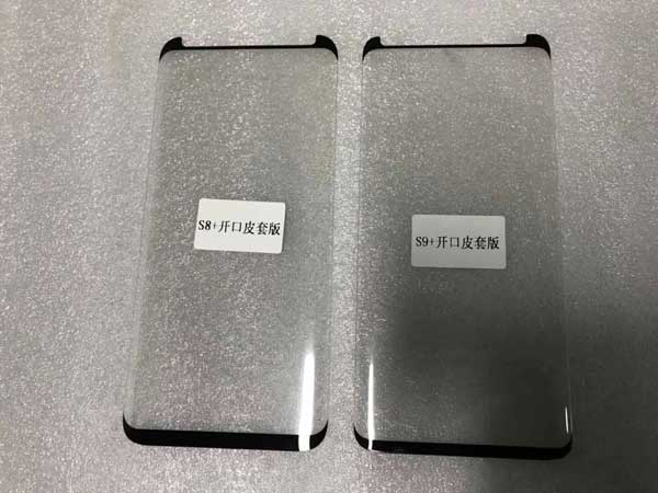 Samsung Galaxy S9+ vs Galaxy S8+, confronto sull'ottimizzazione dello schermo