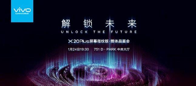 Vivo X20 Plus UD presentazione