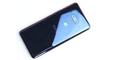 HTC U12+ retro