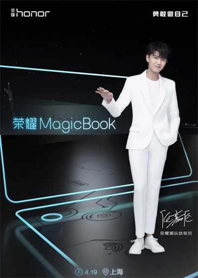 honor magic book