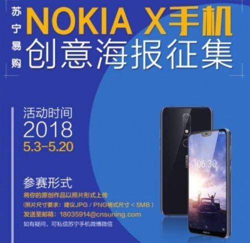 Nokia X6 manifesto