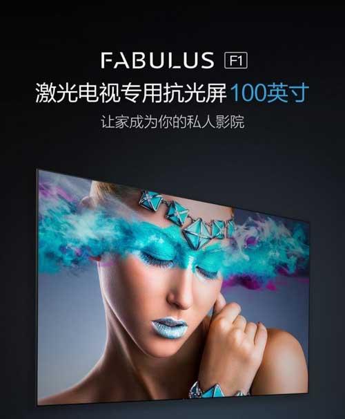 xiaomi fabulous f1