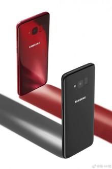 Galaxy S8 Lite