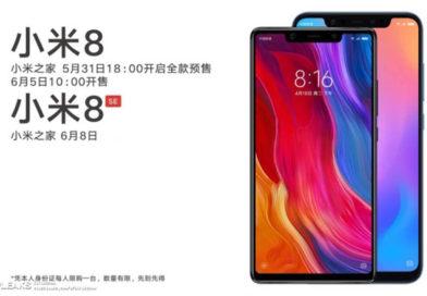 Xiaomi Mi 9 SE spunta su Jingdong Mall, lancio previsto per il 20 febbraio insieme al Mi 9?