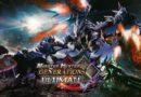 Monster Hunter Generations Ultimate per Nintendo Switch confermato: un nuovo episodio inedito in arrivo entro Agosto