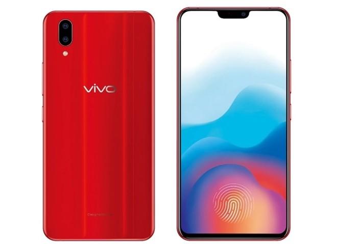vivo x21 glare red