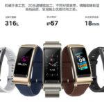 Huawei TalkBand B5: arriva un nuovo smartband che funge da auricolare Bluetooth