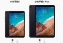 Xiaomi Mi Pad 4 Plus è ufficiale insieme a Xiaomi Mi 8 da 8/128 GB