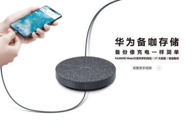 Huawei presenta un hard disk esterno per Mate 20 da 1 TB