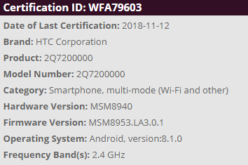 HTC Wifi Alliance