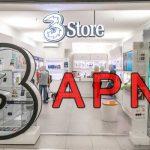 Come configurare APN Tre: ecco il protocollo internet 4G con H3G