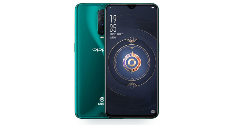 oppo r17 pro king of glory