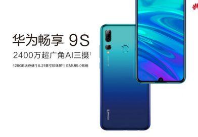 Huawei presenta Enjoy 9S e 9e con tripla fotocamera e prezzi abbordabili in Cina