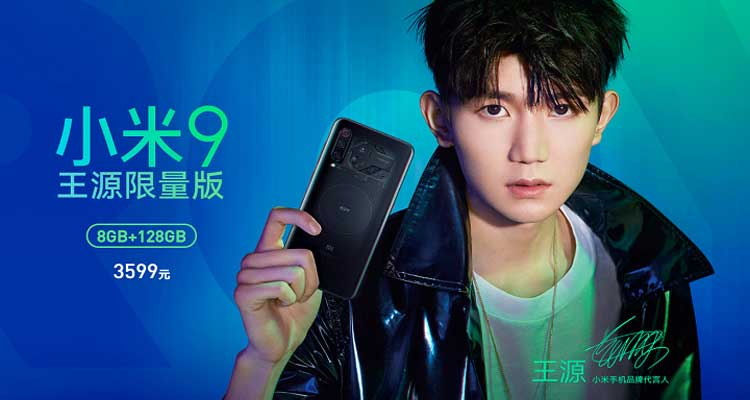 xiaomi mi 9 roy wang limited edition
