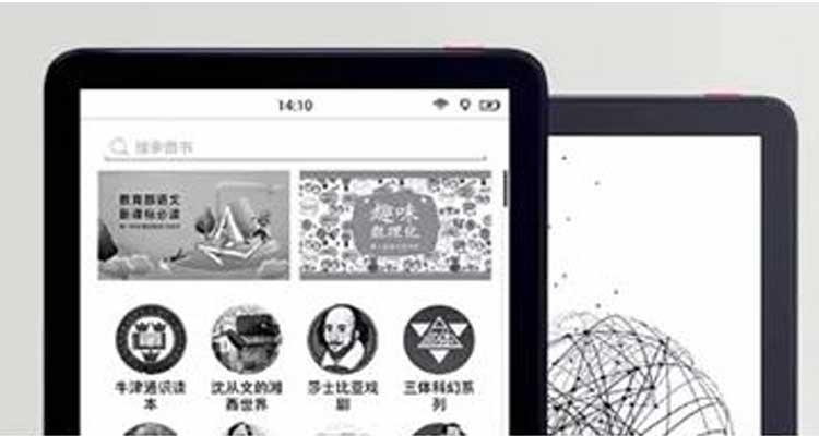 xiaomi ebook reader