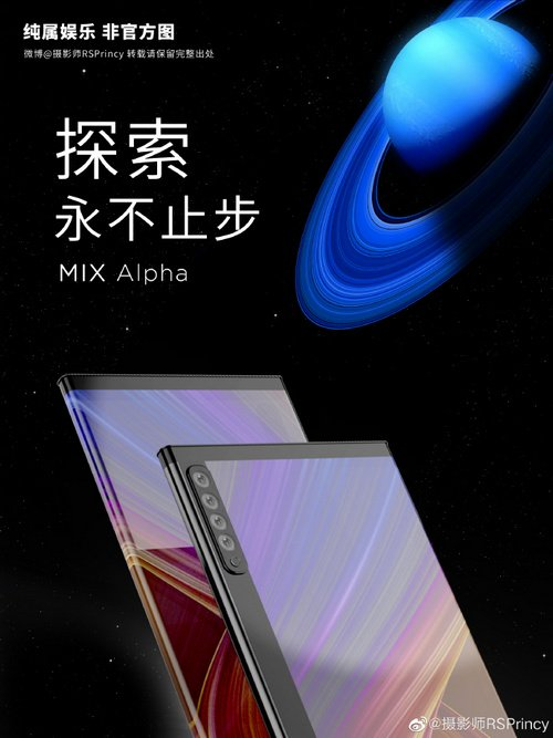 design mi mix alpha