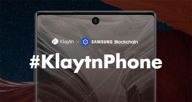 samsung smartphone blockchain