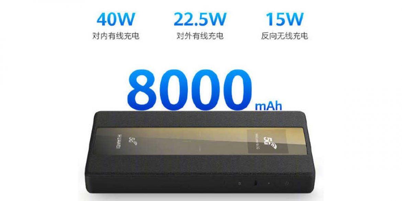 huawei modem 5g