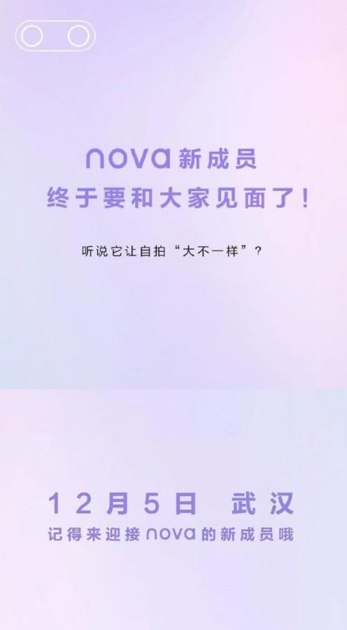 huawei nova 6 teaser