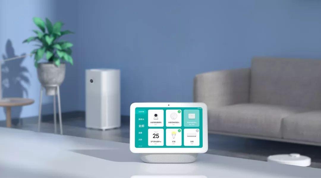 smart speaker xiaomi
