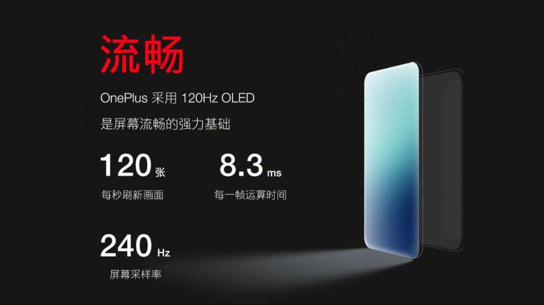 oneplus 8 pro display