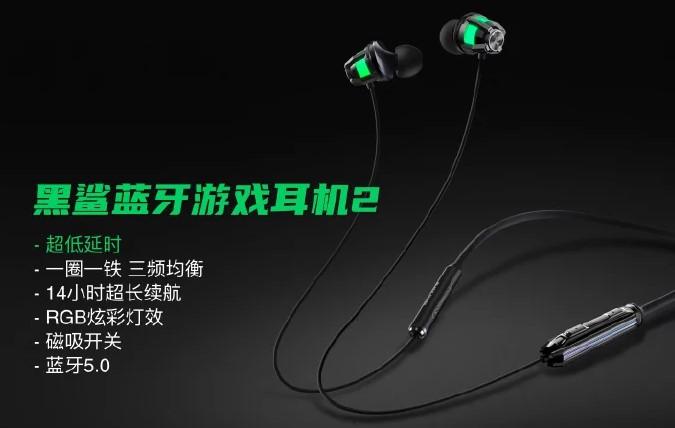 auricolari gaming xiaomi