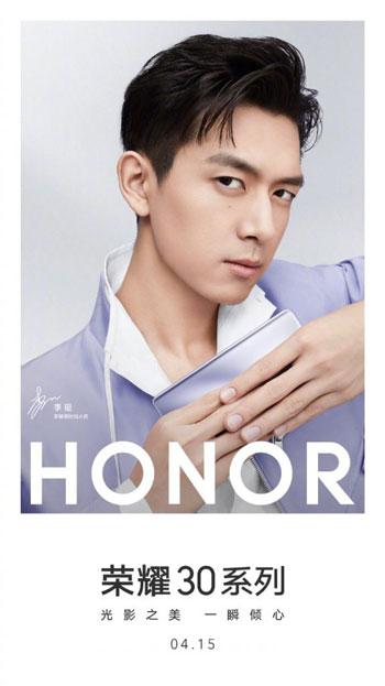 honor 30 e 30 pro teaser