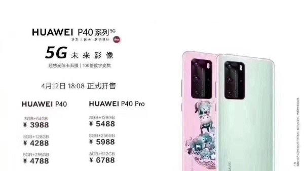 huawei p40 prezzi