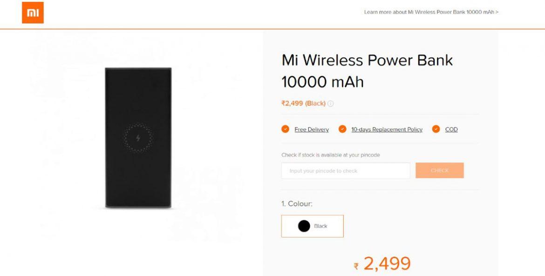 xiaomi mi wireless power bank