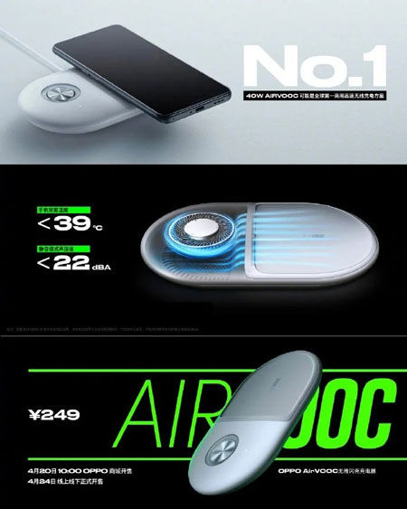 oppo airvooc caricabatterie wireless