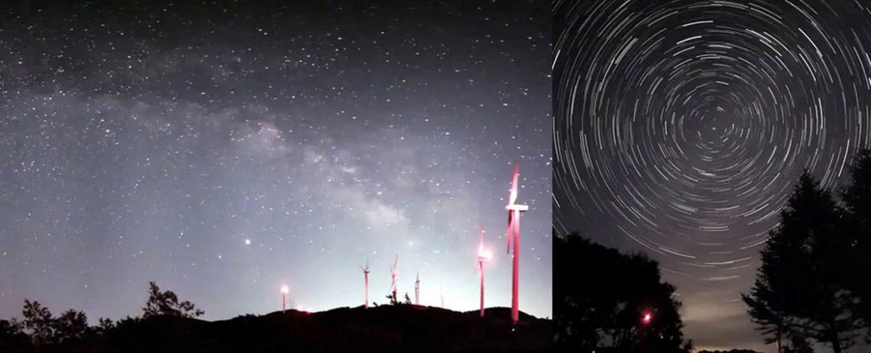 samsung galaxy s20 ultra foto stelle