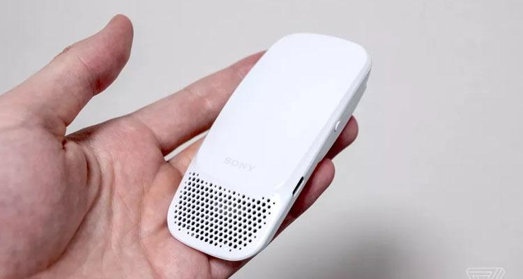 sony condizionatore portatile