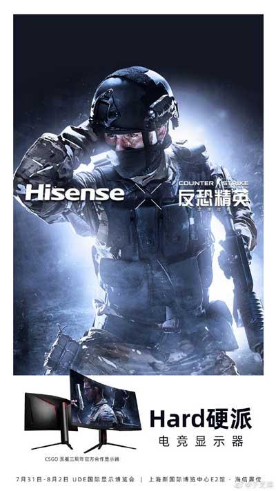 hisense monitor 240 hz